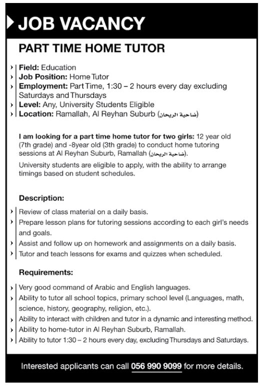 PART TIME HOME TUTOR: Job Vacancy | Career Unit