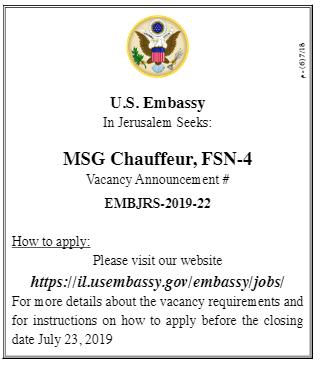 U S  embassy | Career Unit