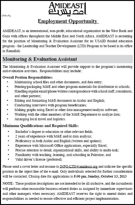 Palestine Vacancy, AMIDEAST,Monitoring& Evaluation Assistant,