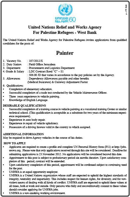 painter resume