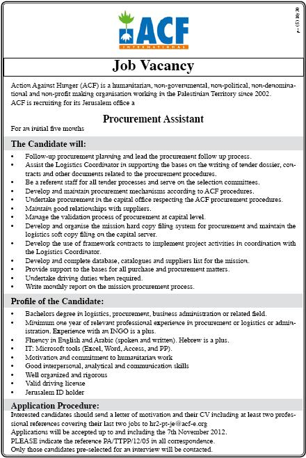 Palestine Vacancy, ACF, Procurement Assistant,