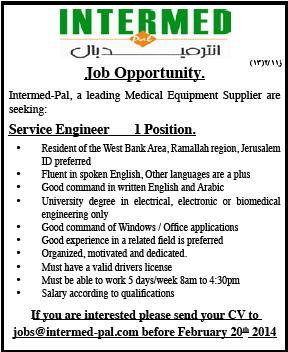 Intermed: Service Engineer