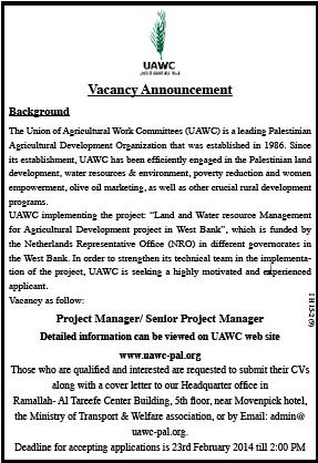 UAWC: Project Manager