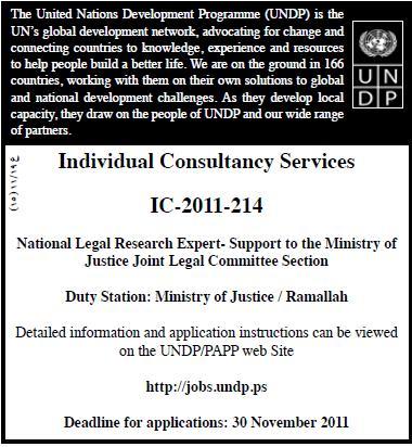 Palestine Job, UNDP, National Legal