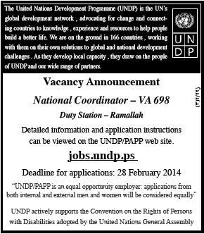 UNDP: National Coordinator