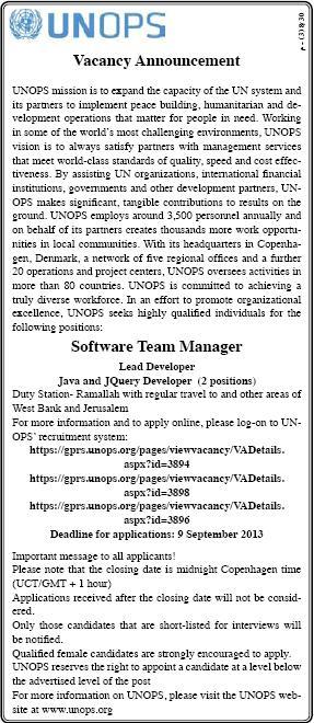Palestine Vacancy, UNOPS, Software Team