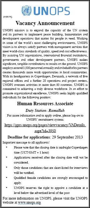 UNOPS: Human Resources Associate