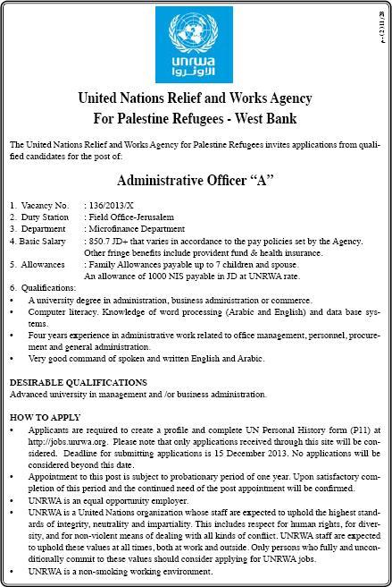 UNRWA: Administrative Officer