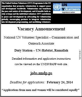 Volunteers: Vacancies