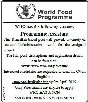 World Food Program: Programme Assistant