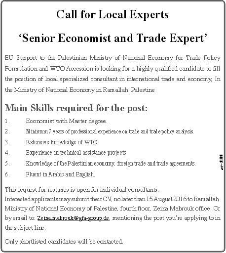 Ministry National Economy: vacancy