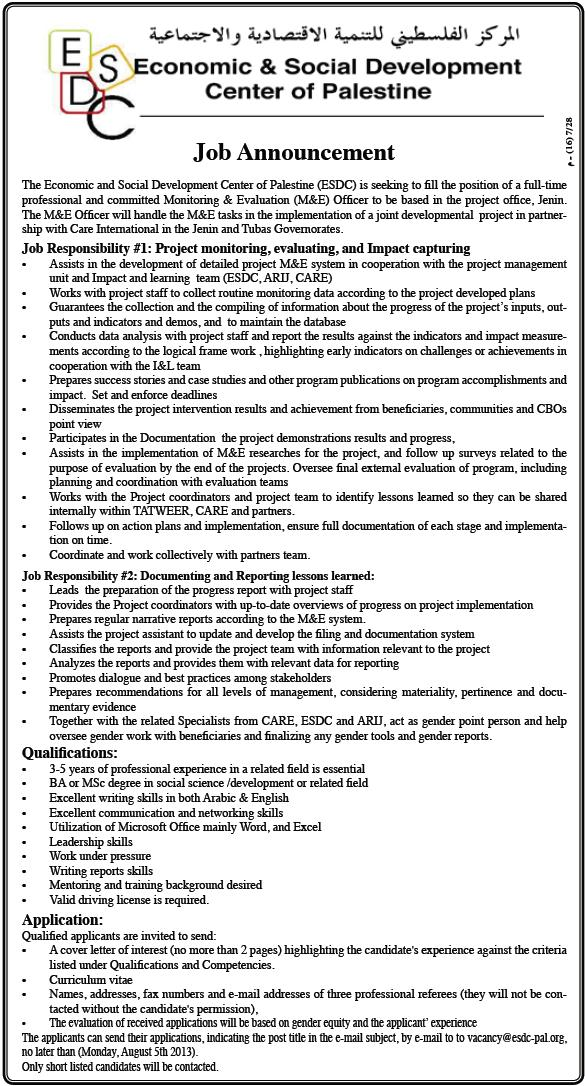 Palestine job,ESDC: Vacancies