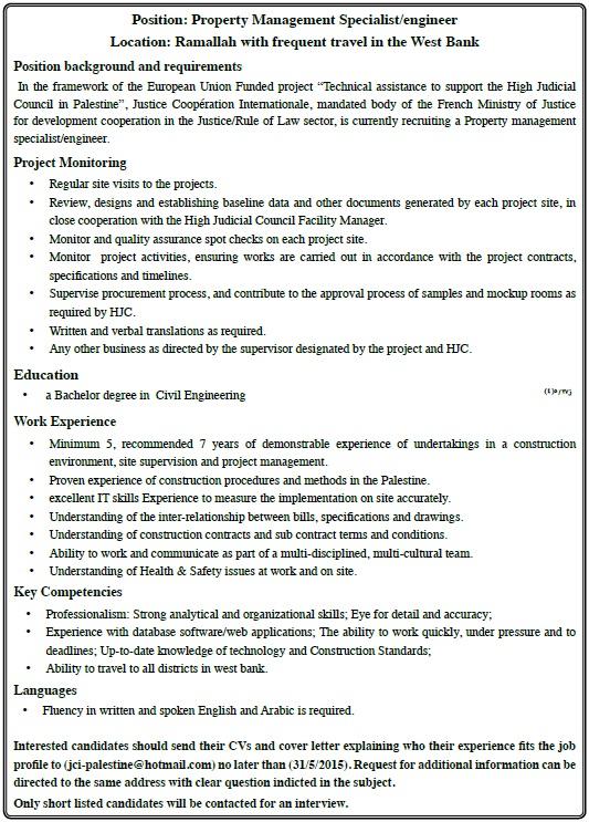 JCI: Property Management Specialist/engineer Ramallah