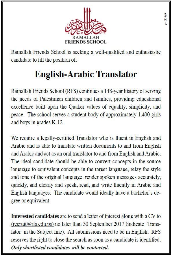 Ramallah Friends School: English - Arabic Translator