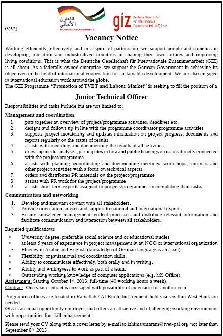Palestine Vacancy, Junior Technical Officer,Vacancies,