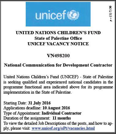 UNICEF: National Communication Development Contractor