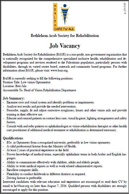 Bethlehem Arab Society Rehabilitation: Vacancy
