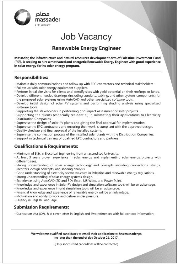 energy engineer job description - Black.dgfitness.co