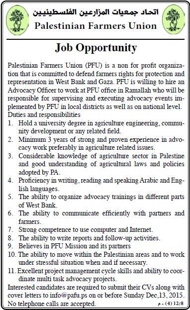 Palestinian Farmers Union: Advocacy Officer