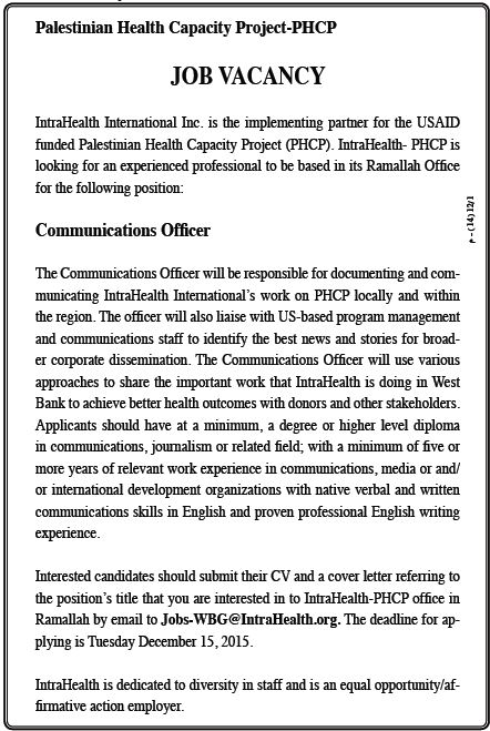 PHCP: Communications Officer