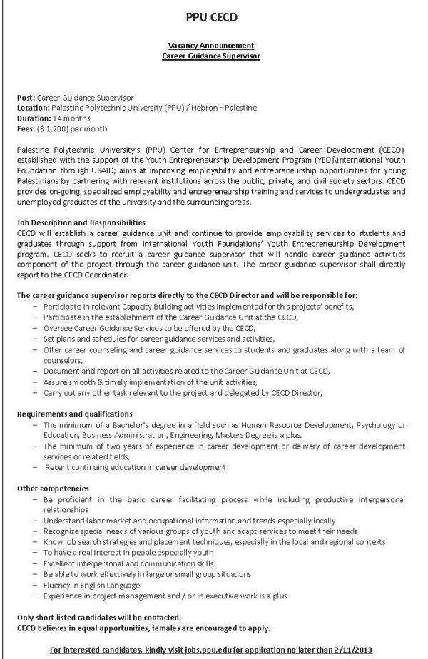 Palestine Polytechnic Universitu: Career Guidance
