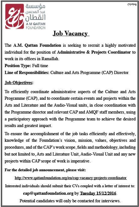 Qattan Foundation: Administrative & Project
