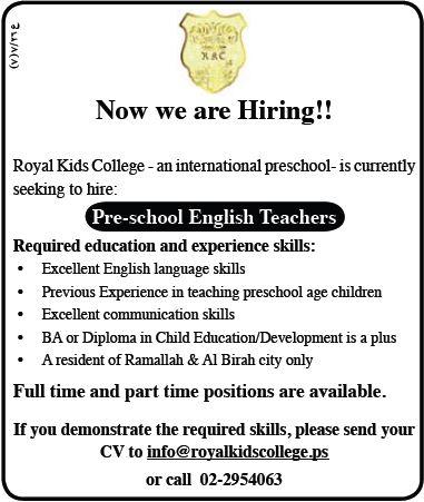 Royal Kids College: School English