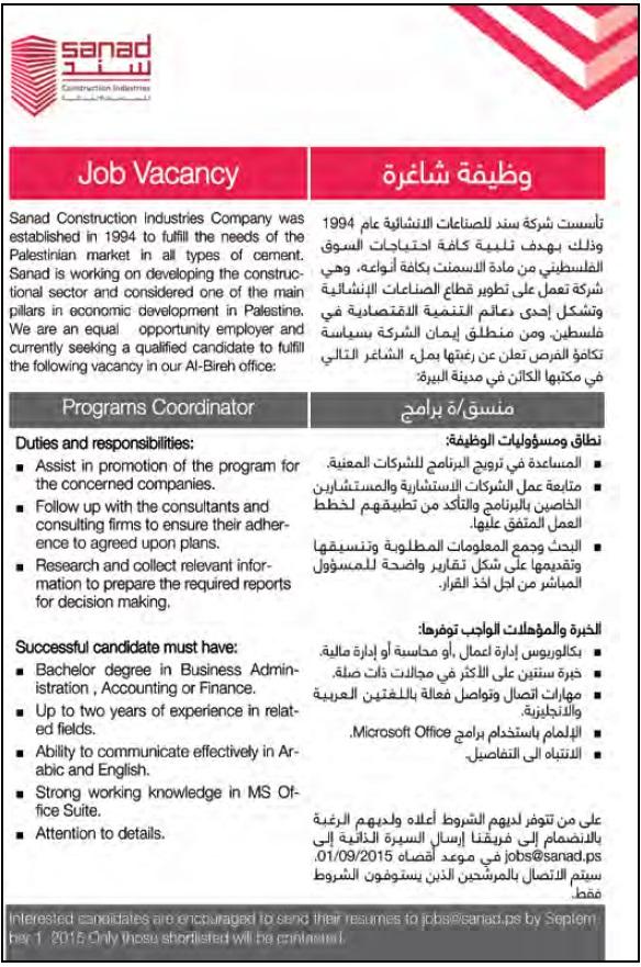Sanad Construction Industries Company: Programs