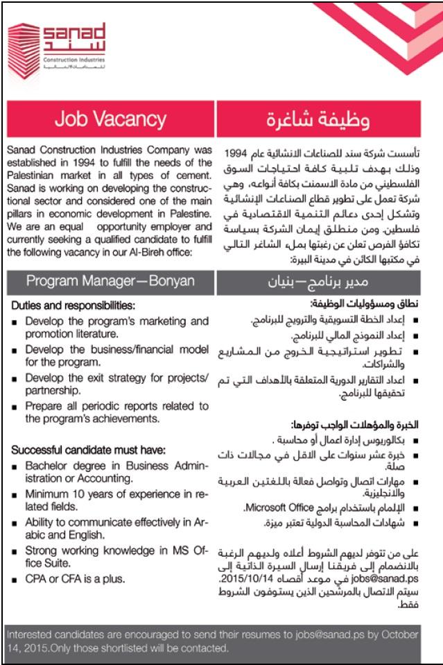 Sanad Construction Industries Company: Program