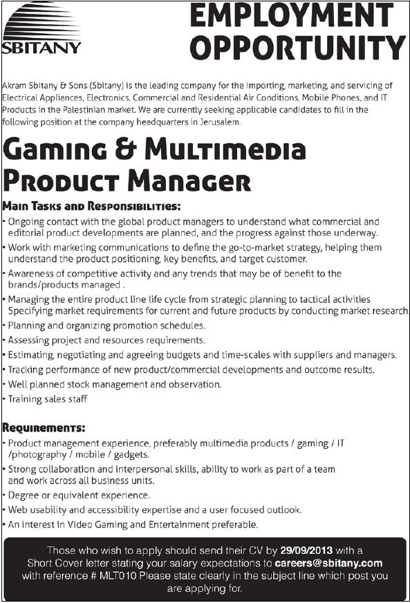 SBITANY: Gaming& Multimedia Product Manager