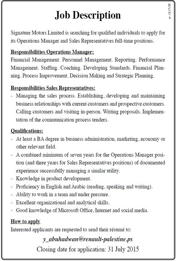 Signature Motors Limited: Vacancies