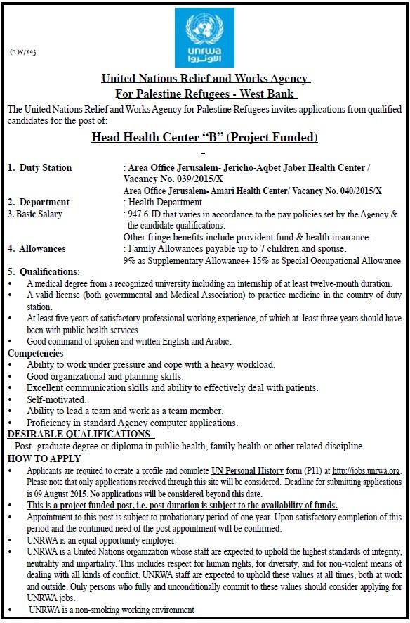 UNRWA: Health Head Center