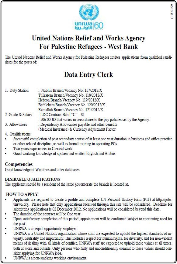 Data Entry Clerk Resume Sample Cipanewsletter Choose Data Entry