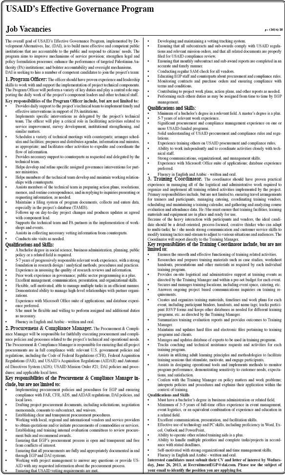 USAID: Vacancies