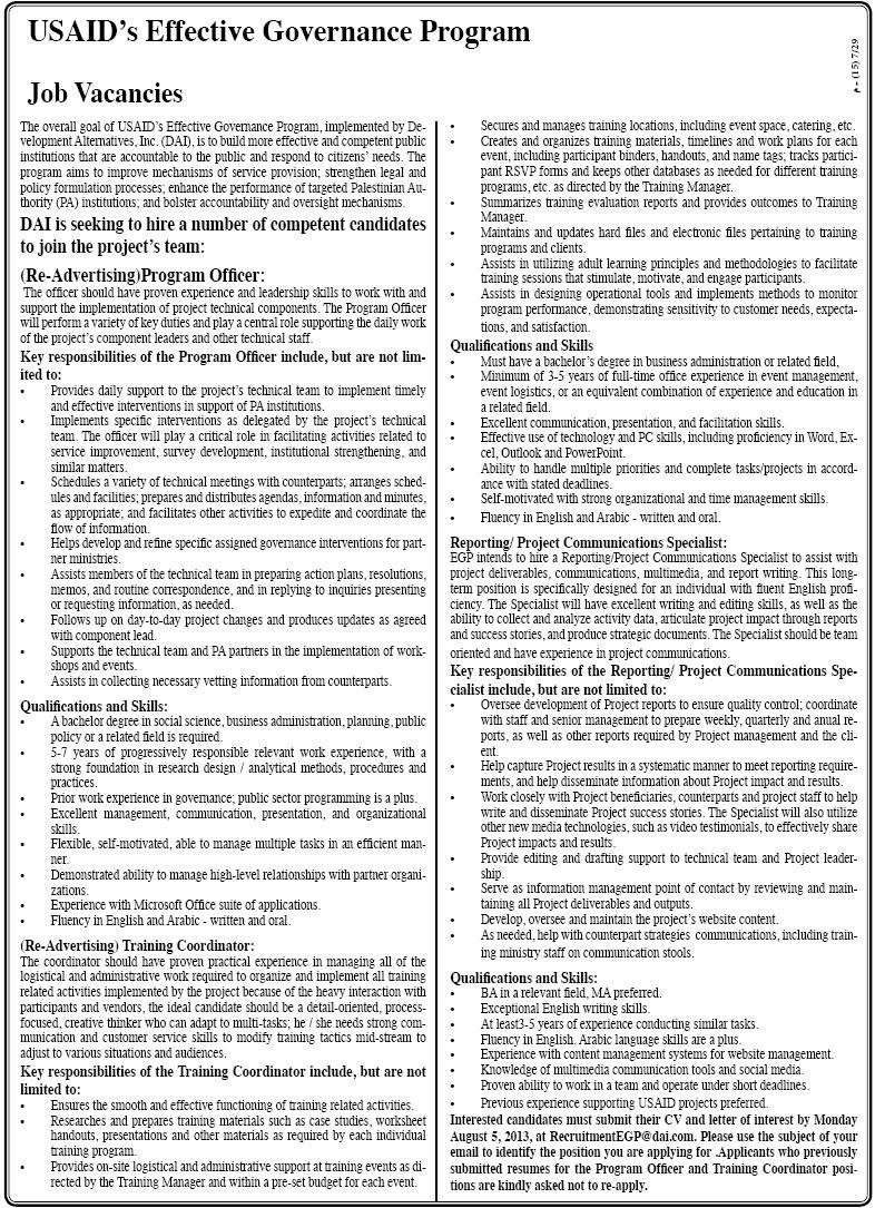 DAI: Vacancies